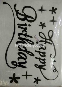 Stiker | Cutting Stiker Happy Birthday